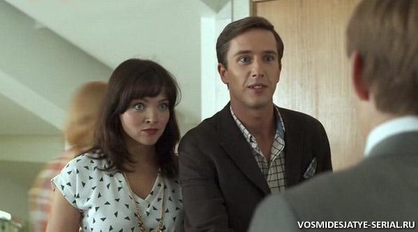 скачать сериал восьмидесятые 2 сезон